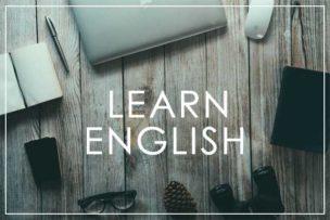 効果的な英語の勉強法